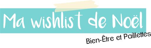 wishlist-noel-2015